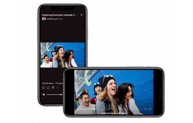 Instagram passa a aceitar vídeos na horizontal